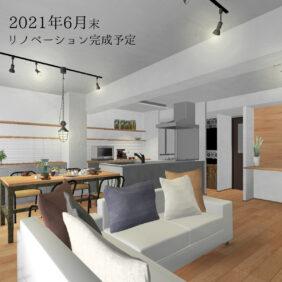 【リノベ工事中】セントラルステージ・パークホームズ 1780万円(8階|1LDK)