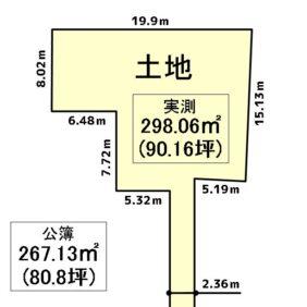 【土地】浜松市中区鹿谷町 -建築条件なし・南向きで陽当たり良好-