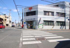 浜松鹿谷郵便局まで、270m